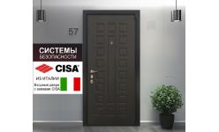 ✅Входные стальные двери с итальянскими замками Cisa или Mottura c перекодировкой официальный сайт: каталог, Цены, фото, Купить НЕДОРОГО