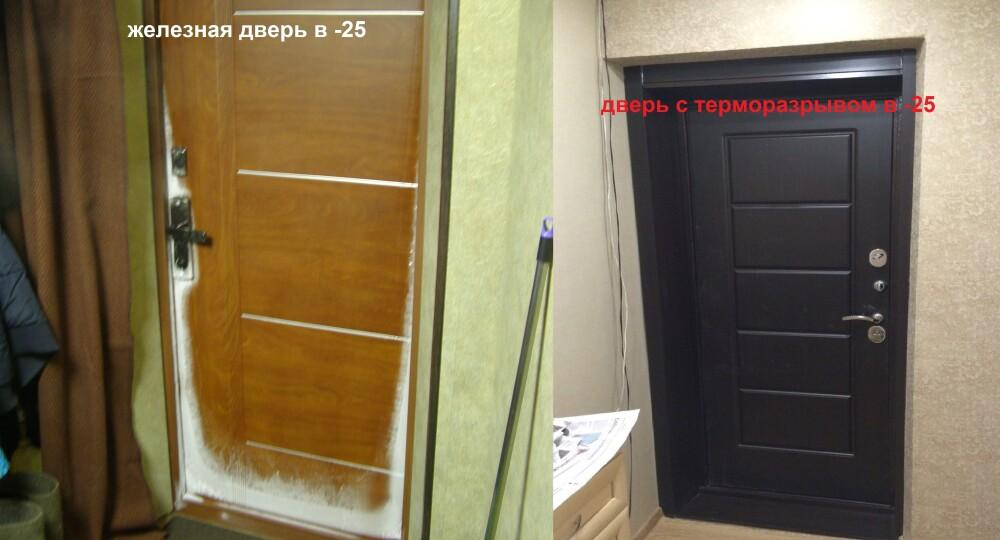 железная дверь в -25                                                    дверь с терморазрывом в -25